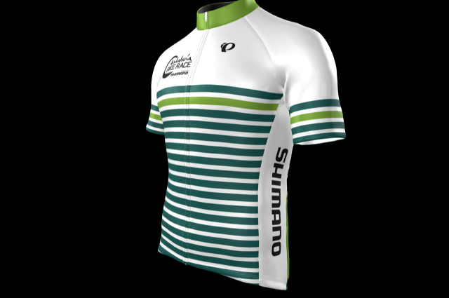 New Andalucía Bike Race presented by Shimano leader's jersey!